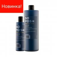 SO POSH So White shampoo